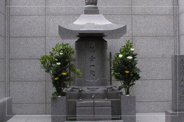 永代供養墓希望の方へボタン